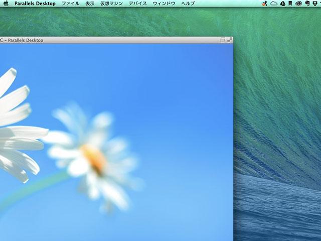 MacOS X Marvericks にアップデートしてもParallels8は問題なく動きました