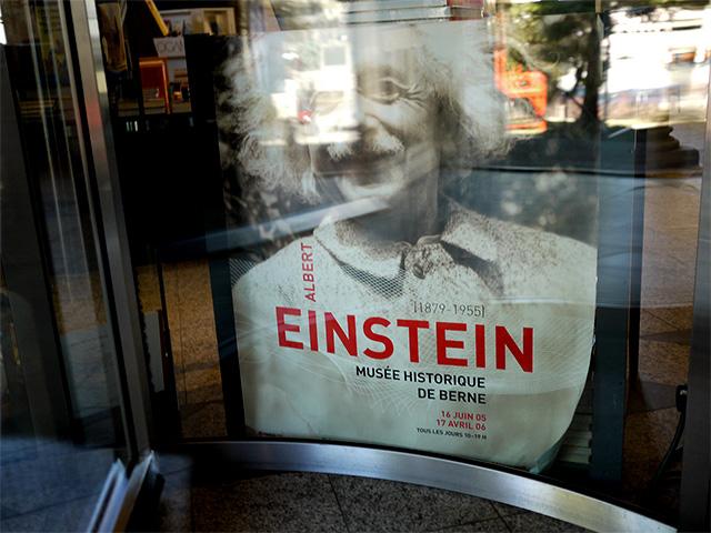 アインシュタインの最期の言葉