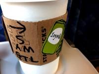 スタバ抹茶ティーラテをカスタマイズ