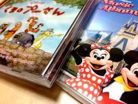 東京ディズニーランドとプーさんのCD