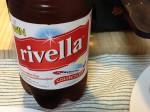 リベラという飲料をスイスでオーダーするときの発音方法、問題は「R」の発音ではありません!