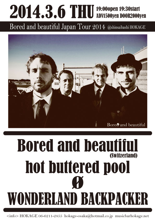 hot buttered pool@hokage
