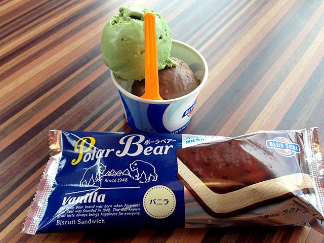 沖縄で憧れのブルーシールアイスクリーム「ポーラーベアー」を食べました。