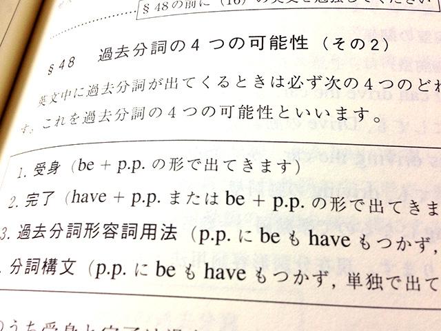 【フリーの声明】翻訳に関する追記。英語の時制って難しい。