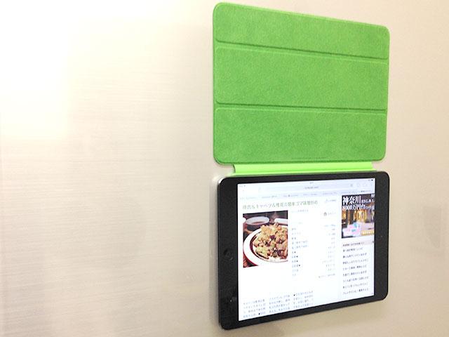 iPad miniを冷蔵庫に