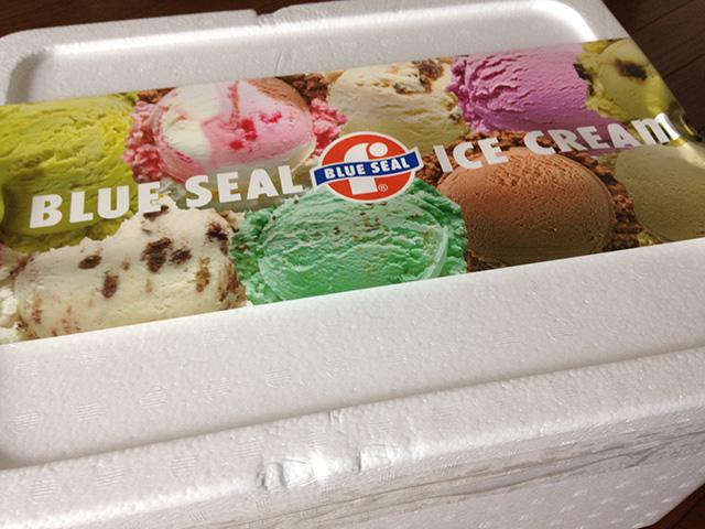 沖縄のブルーシールアイスクリーム、ポーラベアーが届きました。