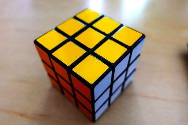 ルービックキューブで人生を解く。